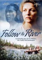 По течению реки