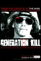 Поколение убийц