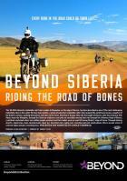 Покорители Сибири: Дорога на костях