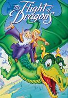 Полёт драконов