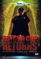 Полицейский-психопат2