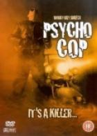 Полицейский-психопат