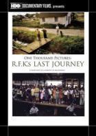 Последнее путешествие Роберта Кеннеди
