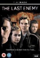 Последний враг