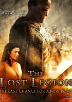 Потерянный Легион