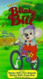Приключения Блинки Билла
