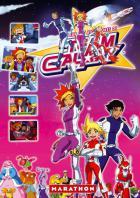 Приключения галактической команды
