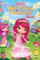 Принцесса Клубничка