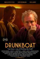 Пьяная лодка