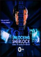 Раскрывая секреты Шерлока