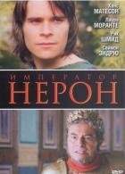 Римская империя: Нерон