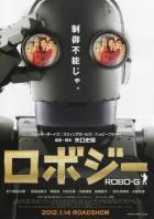 Робот Джи