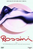 Россини