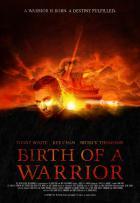 Рождение воина
