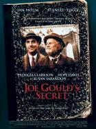 Секрет Джо Гулда
