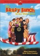 Семейка Брэди в Белом Доме