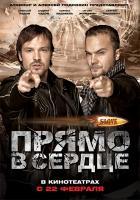 Slove. ����� � ������, 2011