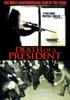 Смерть президента