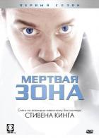 ������� ����, 2002