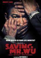 Спасти мистера Ву