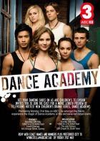 Танцевальная академия