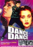 Танцуй, танцуй