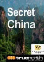 Тайны Китая