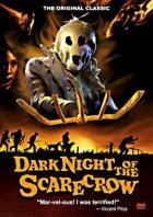 Темная ночь пугала