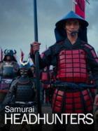 Тёмная сторона пути самурая