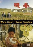 Теплая весна