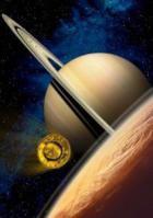 Титан, как дом родной