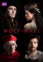 Волчий зал