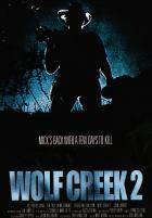 Волчья яма2, 2013