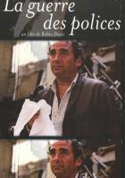 Война полиций