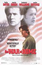 Война в доме