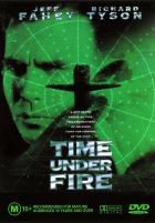 Время под огнем