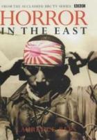 ВВС. Зверства на Дальнем Востоке: Япония и жестокости Второй Мировой войны