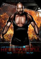 WWE WrestleMania Anthology QTV