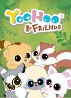 ЙооХоо и его друзья