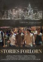 Забытые истории