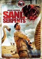 Змеи песка