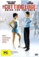 Золотой лед 2: В погоне за золотом