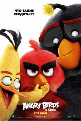 Angry Birds в кино, 2016