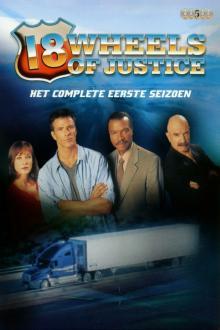 18 колес правосудия, 2000