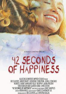 42 секунды счастья, 2016