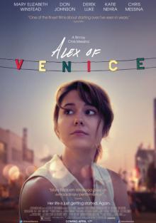 Алекс из Венеции, 2014
