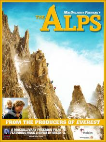 Альпы, 2007