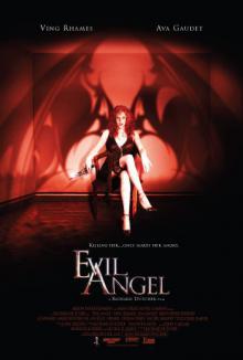 Ангел зла, 2009