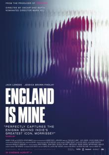 Англия принадлежит мне, 2017