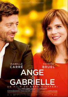 Анж и Габриель, 2015